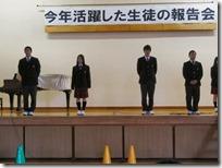 今年活躍した生徒の報告会を行いました。