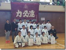 空手道県大会2015