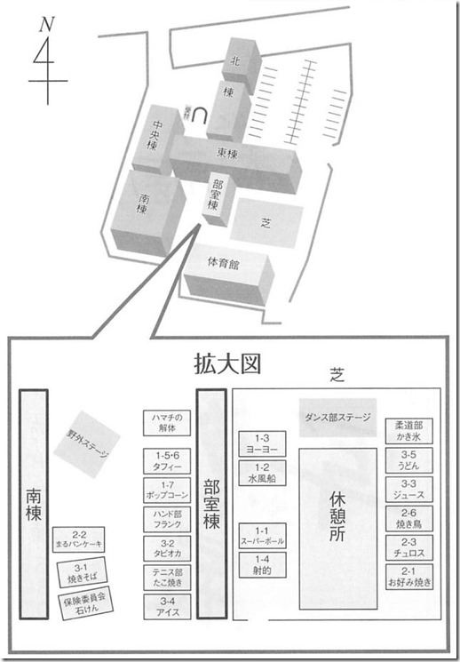 建物配置2015