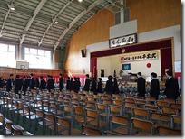 第54回卒業証書授与式