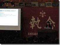 ネット講演会2