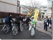 自転車指導自転車にキャンペーン