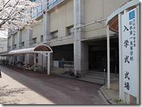 桜と式場入口