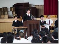 生徒会だより    生徒総会を開催しました