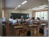 教育学系1