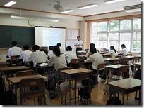 理工学系1