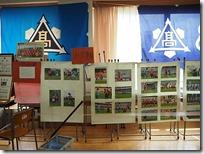 スポサイ展示-サッカー1