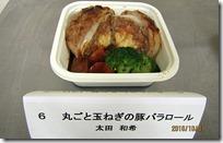 作品6丸ごと玉ねぎの豚バラロール