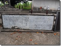 萬華の塔前の寄付名簿$や¢の文字も見えます。占領下沖縄の名残です。