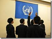 国連旗の設置