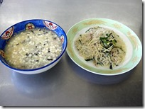 中華①カニと豆腐のスープと焼きビーフン
