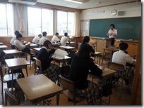 大学向け教育系