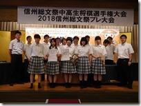 全国総文祭プレ-棋道部2017
