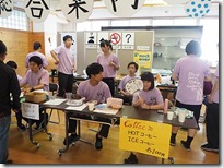 スタッフの生徒たち