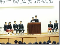 会長候補演説