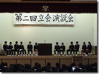 候補者全員と応援演説者