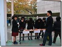 中学生・保護者向け入試説明会が開かれました。