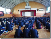 本日11月1日は学園創立記念日です。