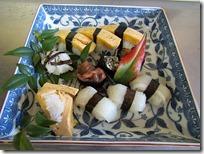 午後の寿司
