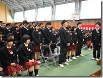 4組起立代表は松崎貴史君