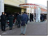 平成29年度卒業証書授与式が厳粛に挙行されました。