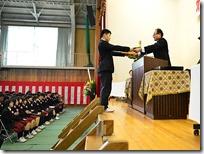 日本私立中学高等学校連合会長賞