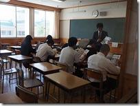 太田医療技術専門学校