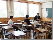 長野県南信工科短期大学校