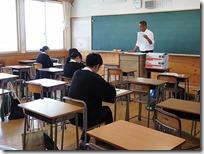 松本短期大学