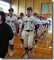 選手入場野球部