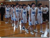 選手退場女子バスケットボール部