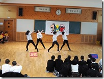 ダンス部1MD