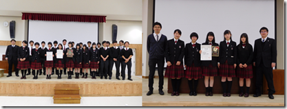 第48回長野県高等学校将棋選手権大会 詳細結果
