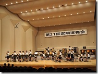 岡田小学校金管バンド