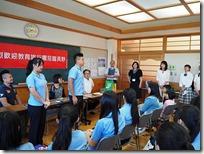 明道高級中学生徒代表挨拶