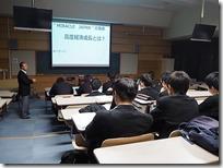 経済経営教育(大)