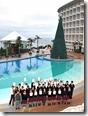 ホテルかりゆしビーチリゾート