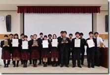 第49回長野県高等学校将棋選手権大会 結果