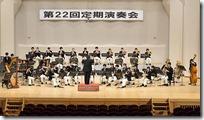 第22回吹奏楽部定期演奏会ありがとうございました。