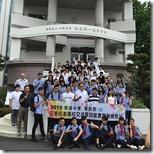 台湾明道高級中学校の生徒23名が本校に来校しました