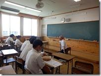 進学教育系