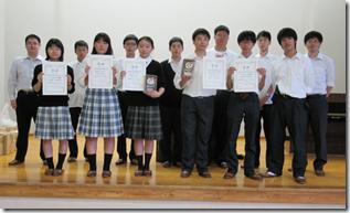 第10回 長野県高等学校将棋大会 結果