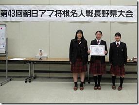 第43回朝日アマ将棋名人戦長野県大会 結果報告