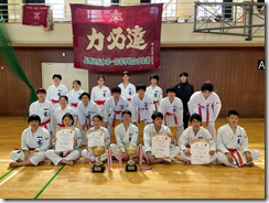 令和3年度長野県高等学校総合体育大会空手道競技会